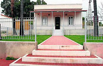 Centro de Recepción Parque Moret