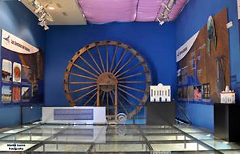 Centro de visitantes Puerta del Atlantico Huelva